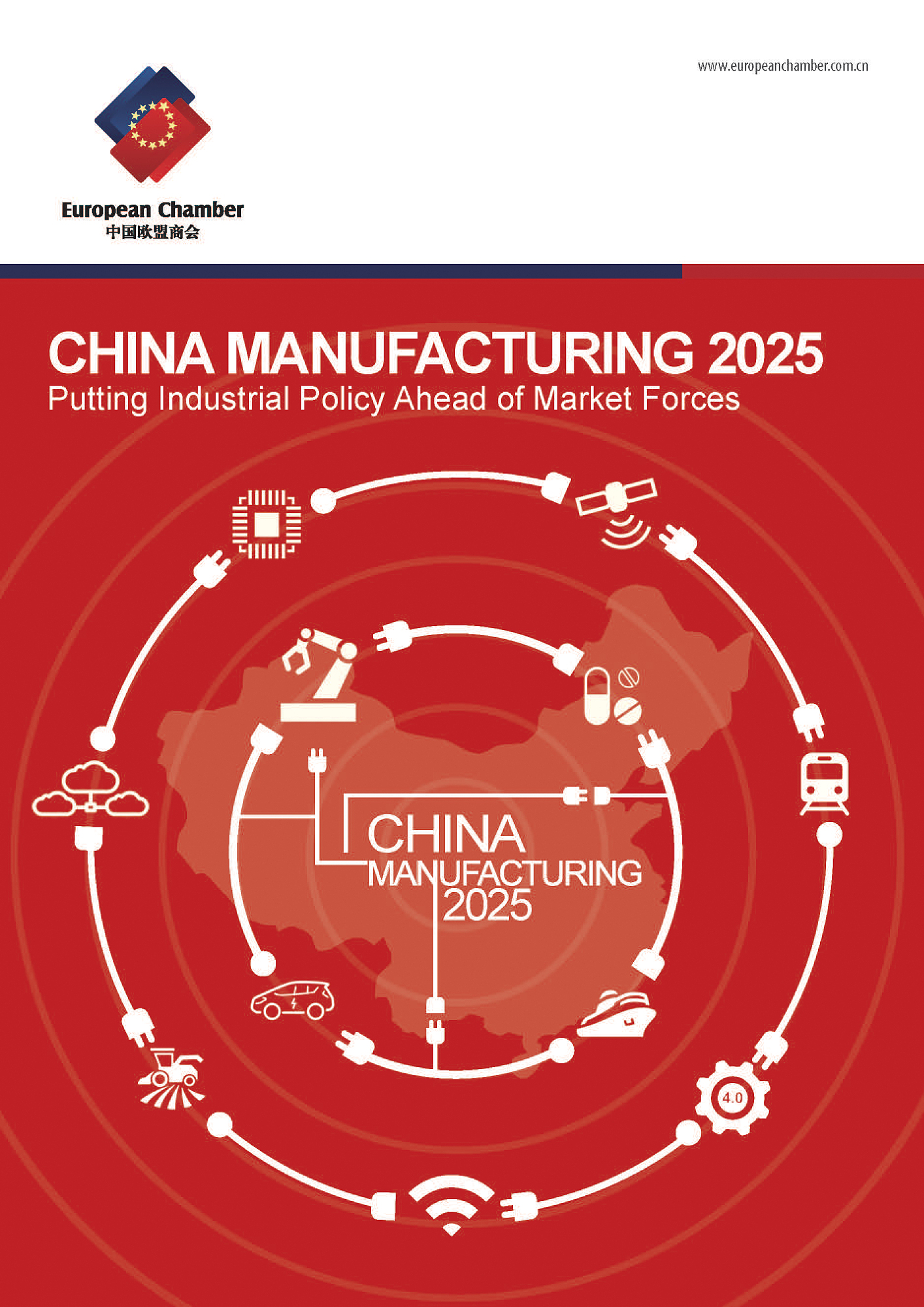 European Chamber Report Cautions Against the Negative Aspects of China Manufacturing 2025